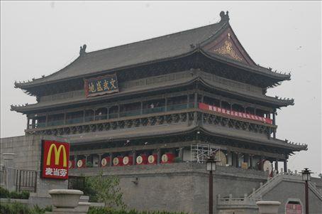 Torre de tambor de Xi'an / Xi'an's Drum Tower