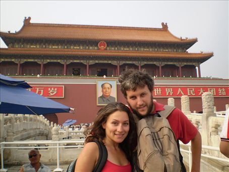 Ciudad prohibida (Beijing)/ Forbiden City (Beijing)