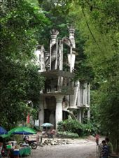 First view of Las Pozas: by gemma, Views[143]