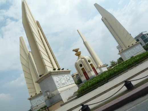 Victory or Democracy monument. I forget!