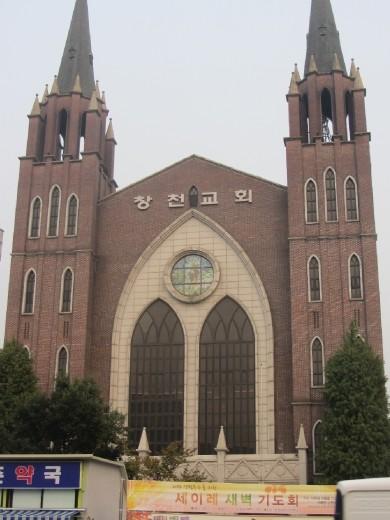 Korean Jesus lives here.