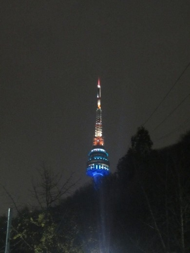 Namsan Tower (now called N Tower)