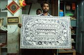 Displaying the complex art design inspired from Hindu Mythology. It took him 07 days to complete given the complexity of the design: by godavari, Views[212]