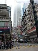 Nathan road: by gracepace, Views[199]