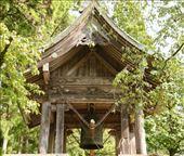 Bronze Bell of Rinnō-ji Temple: by graynomadsusa, Views[69]