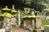 A peaceful resting place, Kannon-ji Cemetery: by graynomadsusa, Views[9]