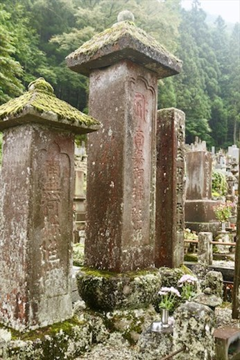Kannon-ji Cemetery, Nikko
