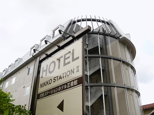 Nikko Station 2 Hotel, home for a while