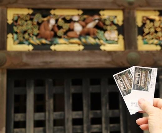 Tōshō-gū Buddhist Temple Tickets and Sacred Stables