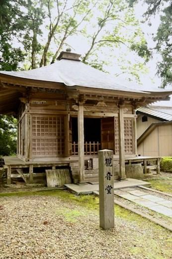 Chūsun-ji Temple building