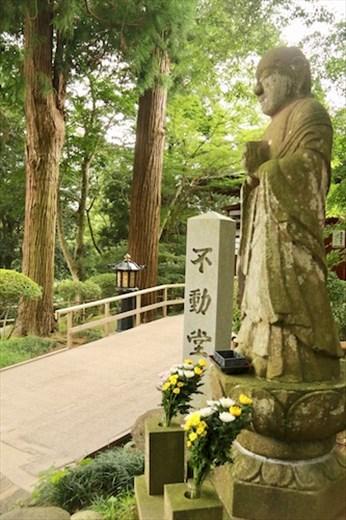 Chūsun-ji himself and lantern