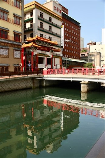 Dejima Canal and Chinatown, Nagasaki