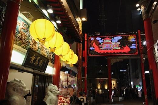 Shinchi Chinatown at night
