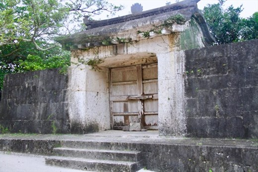 Shuri-jo Castle WHS Okinawa