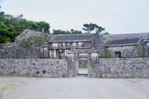 Tama-u-dun Mausoleum, Okinawa