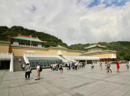 National Palace Museum, Taipei
