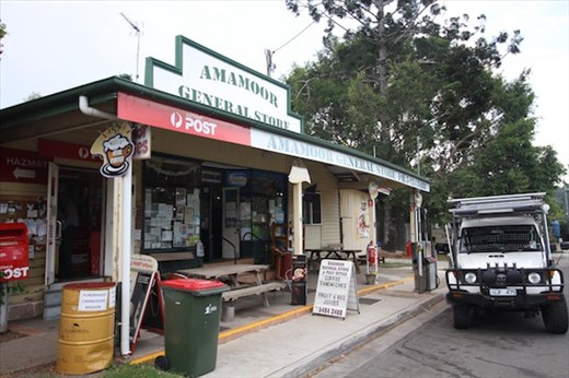 Amamoor General Store and Post Office