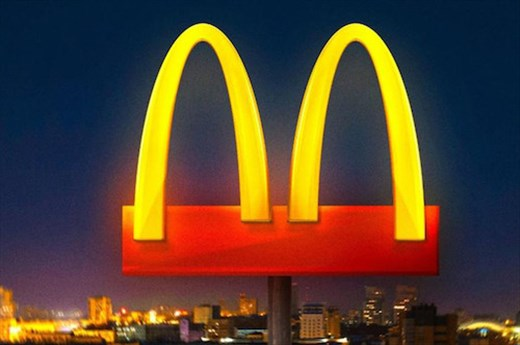 McDonalds social-distancing logo