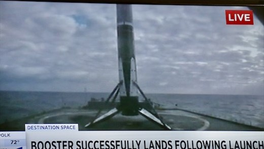 Booster recovery (from local news channel)