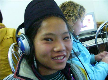 Shom listening online
