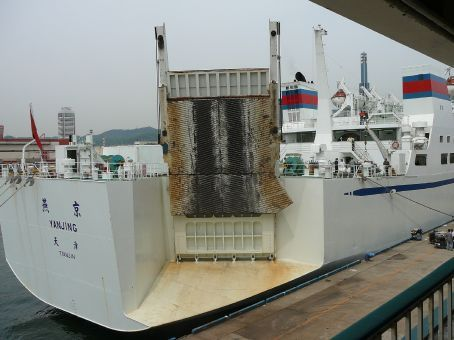 Japan to China ferry.  That's just rust-coloured paint...