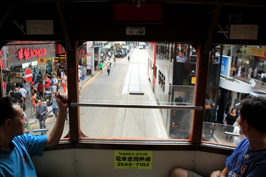 The view from the top of the tram to the street below