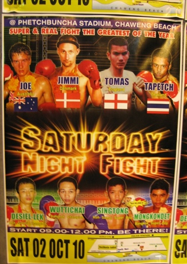 The fight card of the nights entertainment