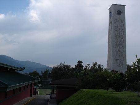 Campus Universidad San Francisco de Quito.