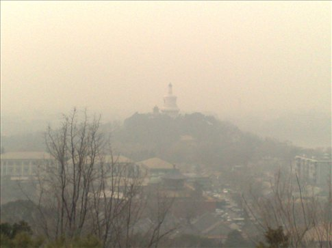 view from atop Jinshen Park-hazy day