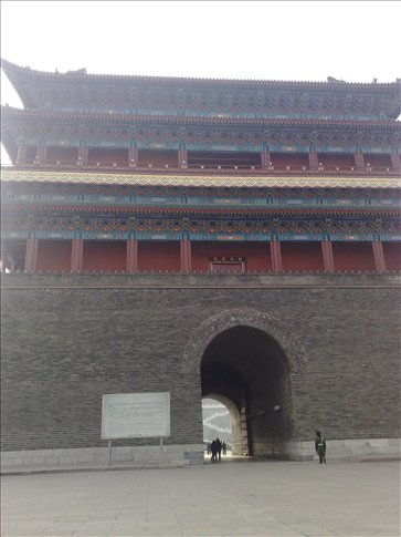 south gate to Tiananmen Square