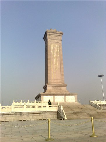 people's monument in Tiananmentn Square