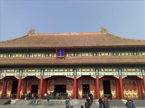 Forbidden City-=one of many halls