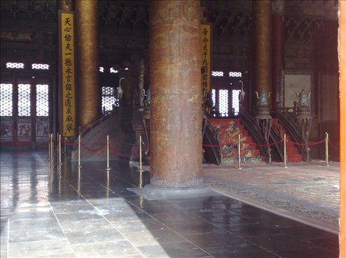 Forbidden City-another hall