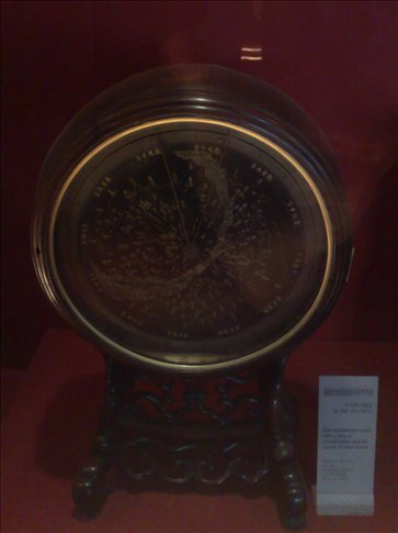 ancient clock from clock exhibition