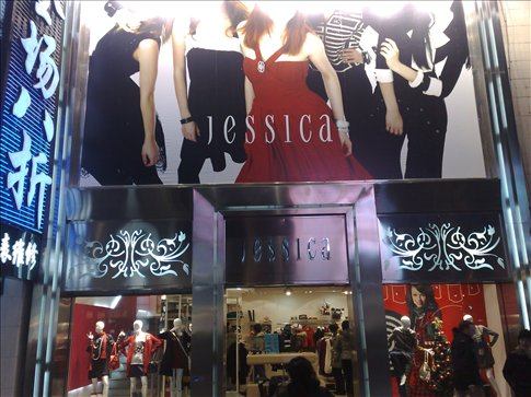 More of Jessica's store