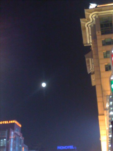 more full moon-different night?