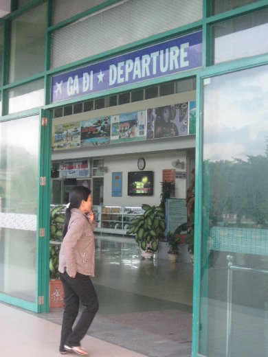 The airport on Phu Quoc Island.
