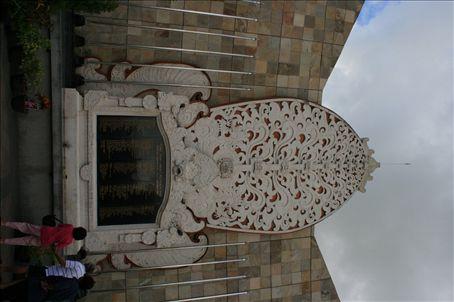 Bali Bombing 2002 Memorial