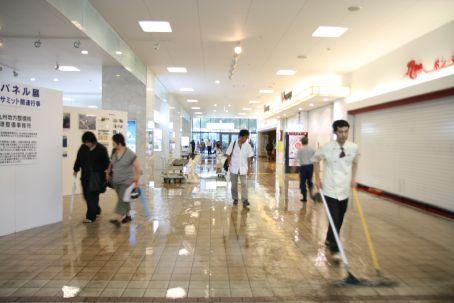 Floods at Beppu station!! haha!!