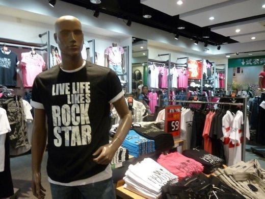 downtown Wuhan clothing shop