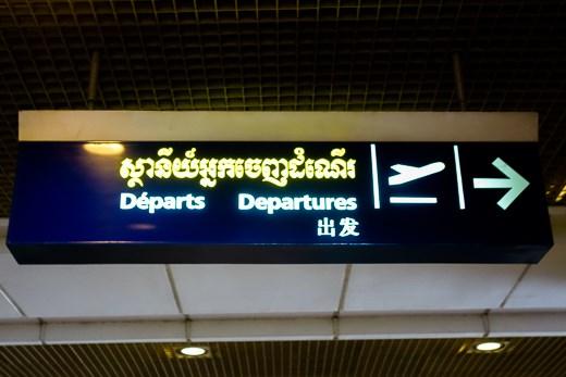 Depature Sign