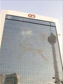 The KL tower seen reflected in a building with a big camel on it!: by jessikat, Views[319]