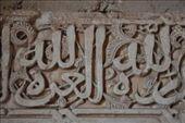 Granada Alhumbra Islamic writing from the Koran: by jimboandjanet, Views[148]