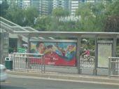 Yao drinks Coca Cola: by jmasselink, Views[208]