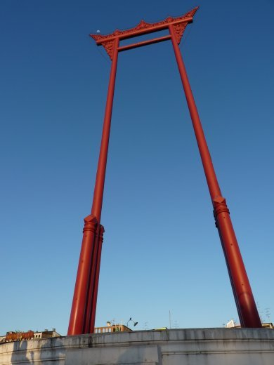 giant swing (and the moon!!)