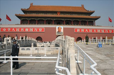 The entrance to the Forbidden city which faces Tian'an men square