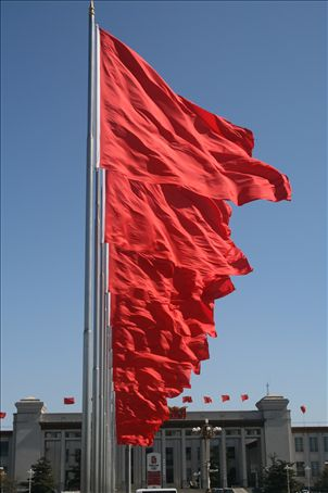 red flags everywhere at Tian'an Men square in the heart of Beijing