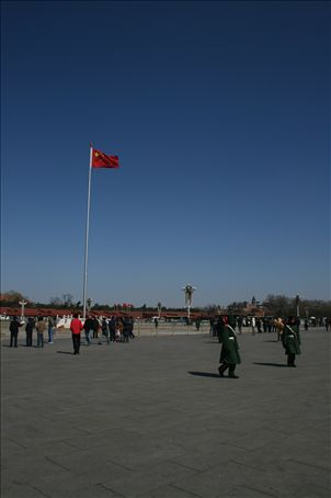 Daily flag hoisting in Tian'anmen square