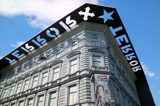 Terror Museum in Budapest