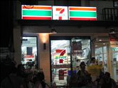The oldest and most holy 7-11 in Bangkok: by jstern01, Views[457]